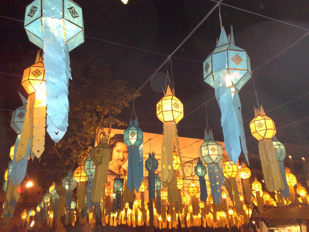 Lanterns in Tha Pae Gate, Chiang Mai